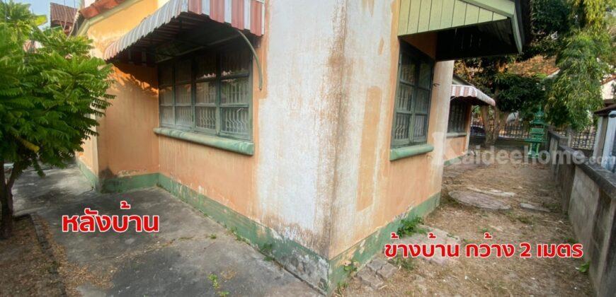 """""""ขายถูก"""" บ้านเดี่ยวชั้นเดียว 74 ตร.วา ระยองการ์เด้นโฮม ทับมา เมืองระยอง"""