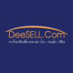DeeSELL logo Blue_700x700_Square