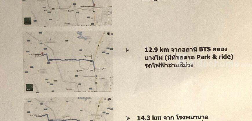 ขายที่ดิน 39-2-99 ไร่ ในซอยวัดเสนีวงศ์(เข้าจากซอยวัดลาดปลาดุก)