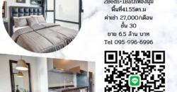 Rhythm Asoke Corner Unit For Rent/Sale