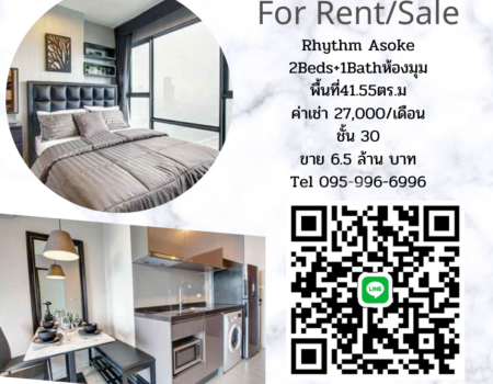 Rhythm Asoke Corner Unit For Rent/Sale