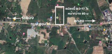 ขายที่ดิน 9-3-77 ไร่ หน้ากว้าง 80 เมตร ติดถนนสุขุมวิท ระยอง