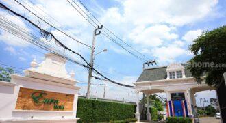 ขายด่วน❗️ปิดหนี้ ทาวน์โฮมต่ำกว่าตลาด 🌸🌸 หมู่บ้าน Euro NOVA 🌸🌸 ยูโร โนวา ลาดกระบัง ขายเพียง 4.75 ลบ. ราคาเฉพาะเดือนนี้เท่านั้น