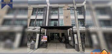 ทาวน์โฮม บ้านกลางเมือง โชคชัย4-ลาดพร้าว ทำเลดีใกล้ทางด่วนเอกมัย-รามอินทรา โครงการ : บ้านกลางเมือง โชคชัย 4 ที่ตั้ง : ถนนโชคชัย 4 แขวงลาดพร้าว เขตลาดพร้าว กรุงเทพมหานคร